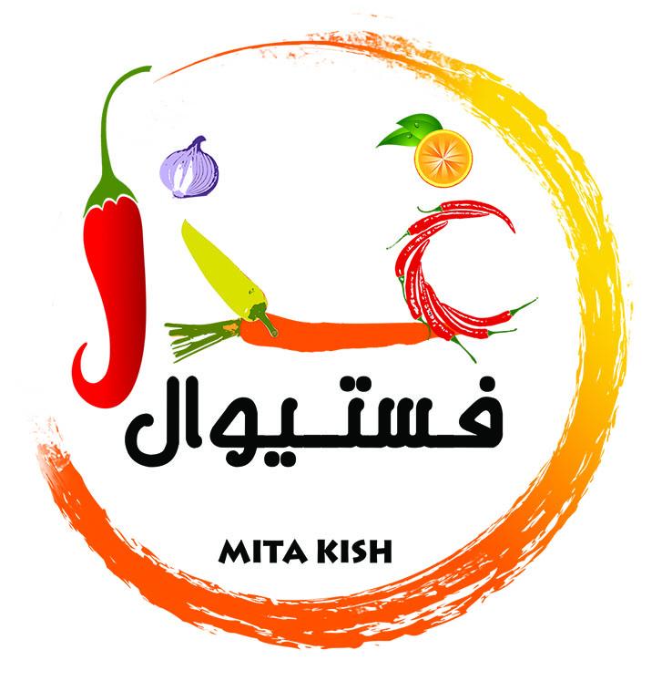 برگزاری نمایشگاه مواد غذایی رمضان در برج میلاد - میتاکیشلوگو فستیوال مواد غذایی در برج میلاد